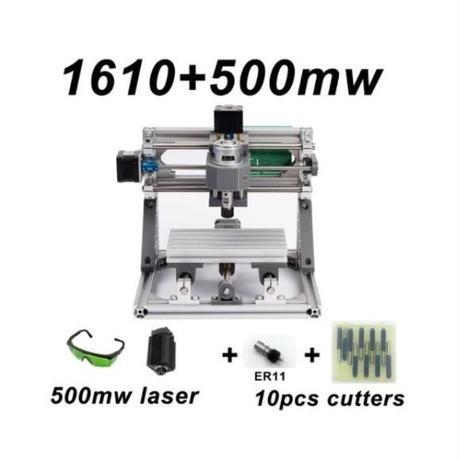 CNC1610 ミニ フライス盤+500mWセット DIY 組み立てキット 3軸 木彫り彫刻機 レーザー彫刻機