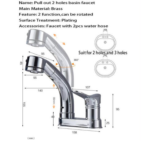 蛇口 浴室 洗面台 キッチン シャワー 3色 加圧水ジェット 混合水栓 交換 2つ穴 シャワーノズルが動く 360度回転 高さ調整 おしゃれ クロム仕上げ