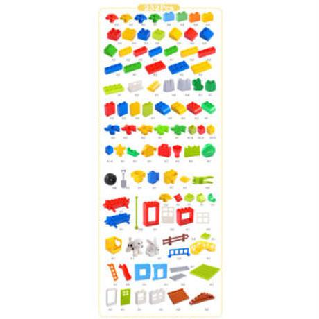 レゴ互換 シティハウス 家 庭 テラス お城 滑り台 階段 ドア 車 232ピース LEGO互換品 誕生日 クリスマス プレゼント