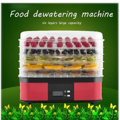 家庭用 フードドライヤー 食品乾燥機 フルーツ 野菜 5層 220V 海外製