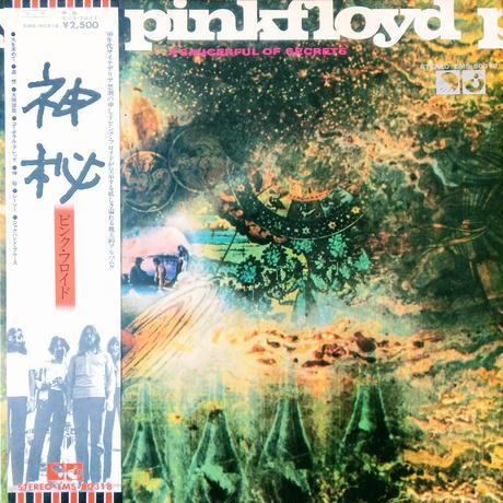 Pink Floyd / A Saucerful Of Secrets
