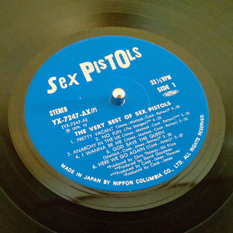 Sex Pistols / The Very Best Of Sex Pistols And We Don't Care