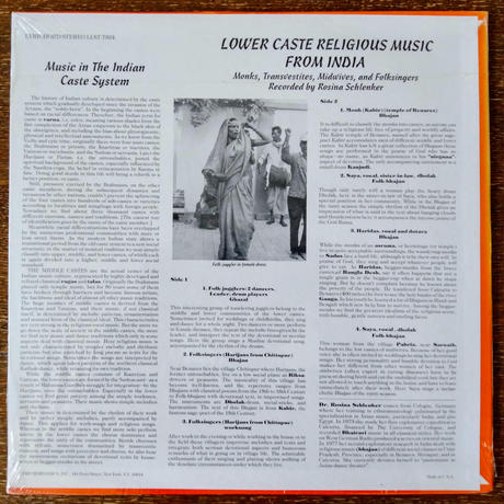 V.A. / Lower Caste Religious Music From India (Monks, Transvestites, Midwives, And Folksingers)