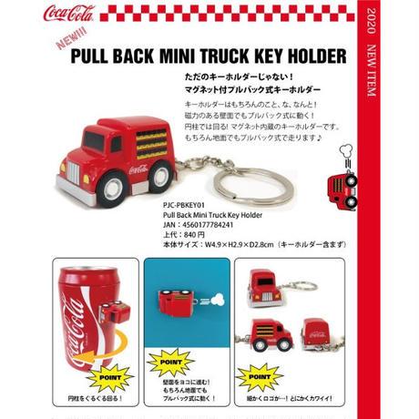 COKE プルバックミニトラックキーホルダー
