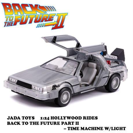バックトゥザフューチャー ダイキャストカー【BACK TO THE FUTURE PART II 】【TIME MACHINE】