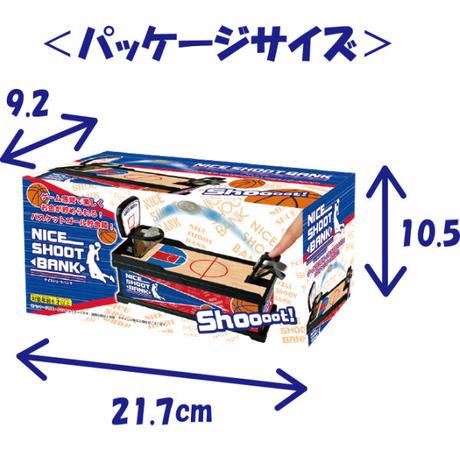 ナイスシュートバンク【バスケットゴール貯金箱】