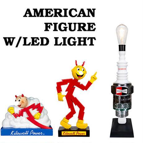 【光る】アメリカンフィギュア ライト