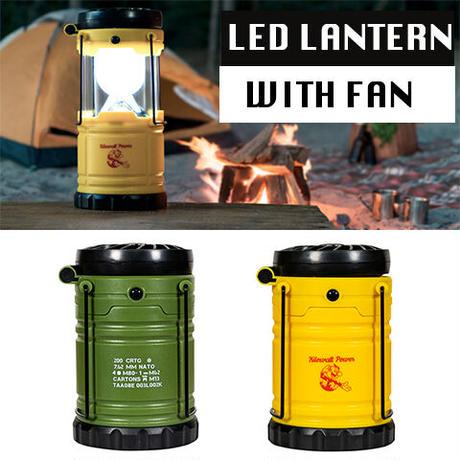 LEDランタン with ファン