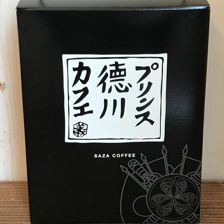 サザ 徳川プリンスカップオン