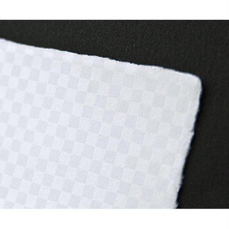 【S-024】手漉き和紙カード 〜市松〜