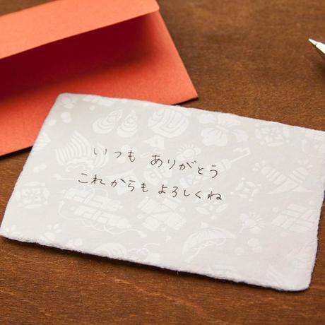 【S-101】和紙メッセージカード 〜柄つきセット〜