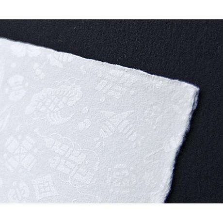 【S-022】手漉き和紙カード 〜宝尽くし〜