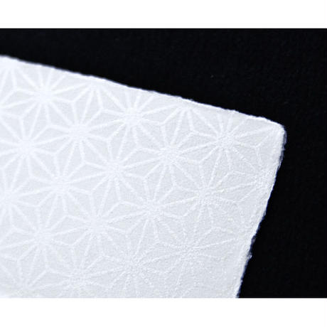 【S-020】手漉き和紙カード 〜麻の葉〜