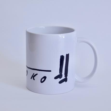 ゼロコ マグカップ