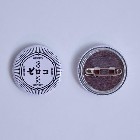 ゼロコ オリジナル缶バッジ①