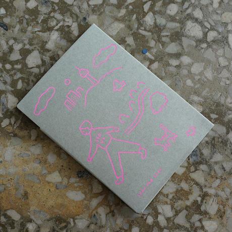 WALK WALK SEOUL Gray | Passport cover