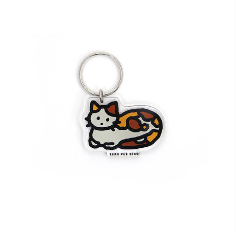 CAT 2 [S] | Stand Up Keyring