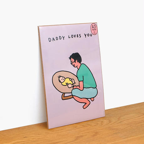 FATHER AND BABY | A3 poster(受注生産商品)
