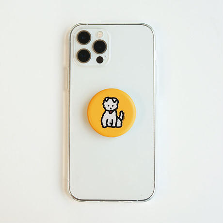 DOG (YELLOW) | Griptok
