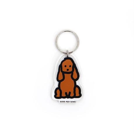 DOG 3 [S] | Stand Up Keyring