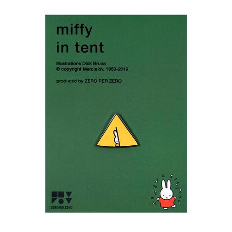 MIFFY IN TENT | Miffy Pin