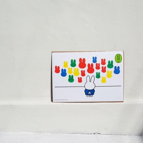 MUSEUM 2   Miffy A3 RISO poster