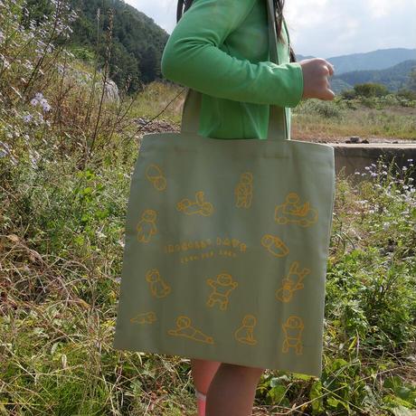 BABIES Light Green | Eco bag
