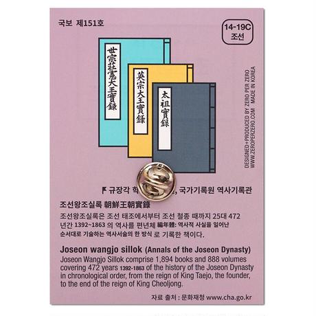 ANNALS OF JOSEON DYNASTY | Pin