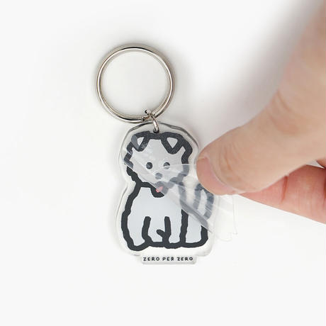 BOY 2 [M] | Stand Up Keyring