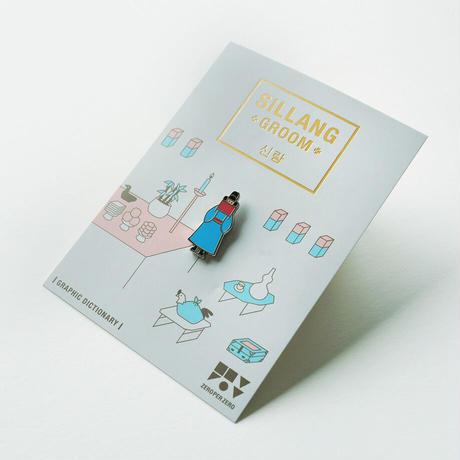 SILLANG | Pin