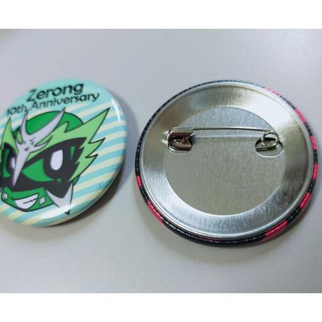 ゼロング10周年記念イラスト缶バッジ