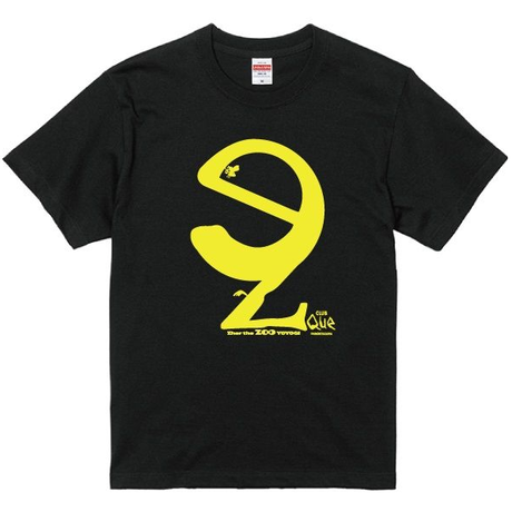 QZ official T-shirts