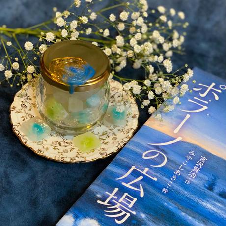 十誡特製オリジナル琥珀糖  宮沢賢治『つめくさのあかり〜ポラーノの広場〜』