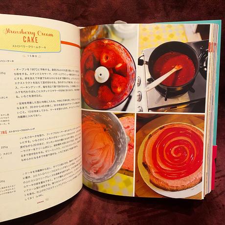 クリスティン・マッコーネル『いかさまお菓子の本』