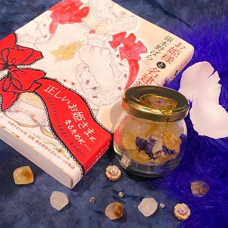 👑十誡特製オリジナル琥珀糖👑 「アジアのお姫様~西太后~」