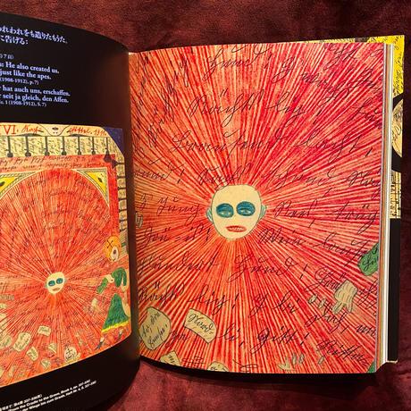 アドルフ・ヴェルフリ『二萬五千頁の王国』
