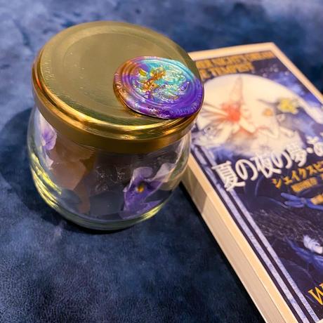 十誡特製オリジナル琥珀糖  ウィリアム・シェイクスピア  『真夏の夜の夢』