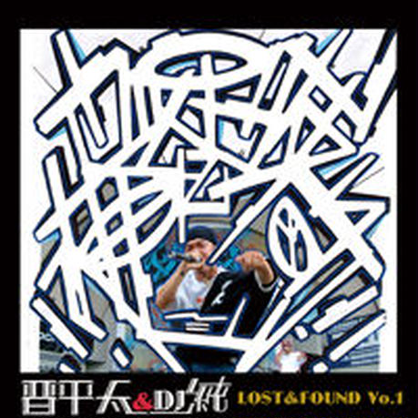 晋平太 & DJ 純 FROM ZIPSIES(MIX CD)