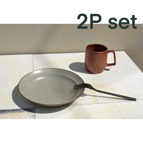リム皿+マグカップ 2点セット