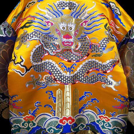 Brocade Haori Yellow Dragon