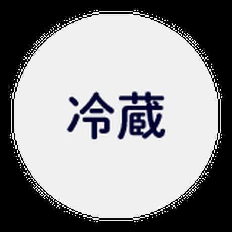 【クール便対応】チューリップだけの贅沢な花束(20本入り)