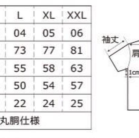 カレーこぞうTシャツ