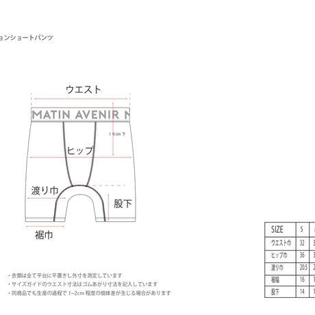 コンプレッションウェア(ショートパンツ)ma1901035