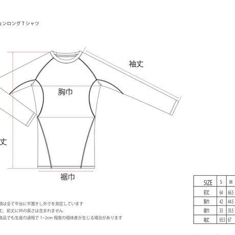 コンプレッションウェア(長袖)ma1901034