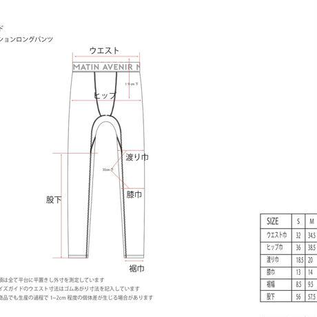 コンプレッションウェア(ロングパンツ)ma1901036