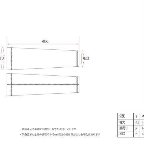 コンプレッションウェア(アームカバー) ma1901031