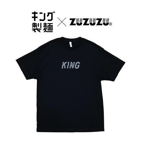 【キング製麺】KING S/S TEE