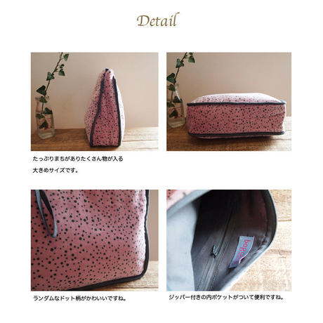 Bagaille バガイユ ポーチ Dots L pink