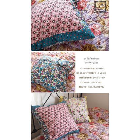 【ネコポス対応可】en fil d'Indienne クッションカバー Patchy Pink 45x45 【中材なし】