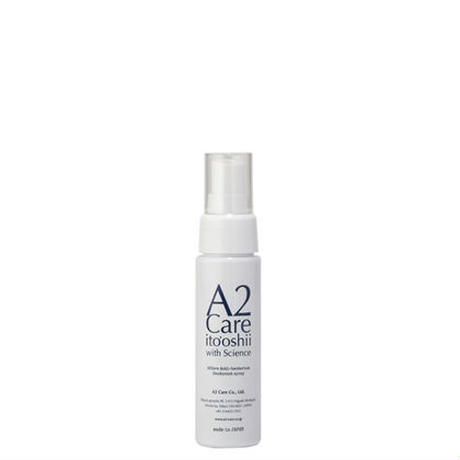 A2 Care 除菌・消臭スプレー 50ml